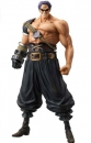 One Piece Banpresto Statue: Z