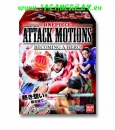 ONE PIECE Attack Motions - Becoming a Hero! Tradingfiguren