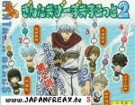 Gintama Mascot Phone Strap/ Strap- ons Serie 2