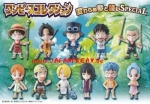 One Piece Collection Kids- Special- Tradingfiguren